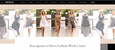 L`OFFICIEL: Как прошeл Odessa Fashion Week Cruise